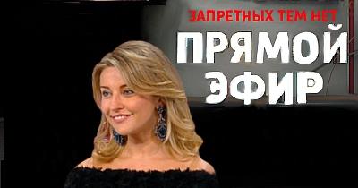 Жена башарова порно фильме голая