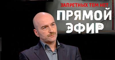 Прямой эфир 17 апреля 2015 года