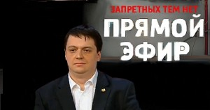 Прямой эфир 15.05.2015