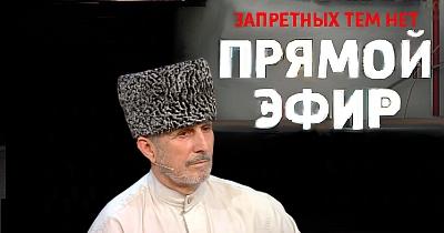 Чеченских женщин превращают в секс рабынь а затем убивают