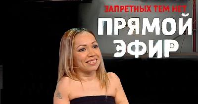 Проститутки города дзержинск телефон анкета