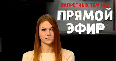 Самые дорогие девочки г москвы фото 632-533