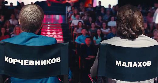 Андрей Малахов и Борис Корчевников расскажут свою правду в Прямом эфире