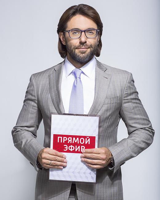Андрей Малахов ведущий Прямой эфир