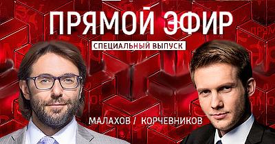 Наследственное право Малаховского улица арест на дом Смирнова переулок