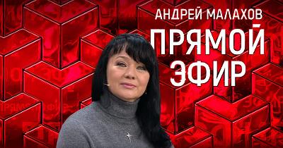 Прямой эфир 28.02.2018