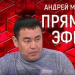 Прямой эфир 01.03.2018
