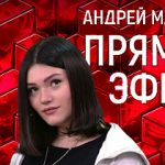 Прямой эфир 14.05.2018