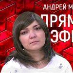 Прямой эфир 15.01.2019
