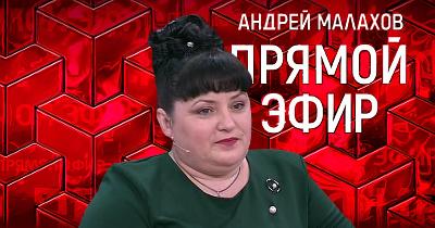 Прямой эфир 17.05.2019