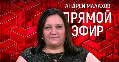 Прямой эфир 17.06.2019