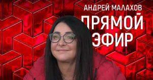 Прямой эфир 10.07.2019