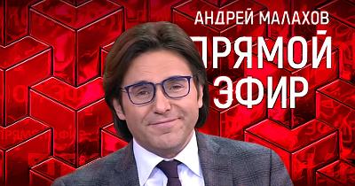 Прямой эфир 27.12.2019