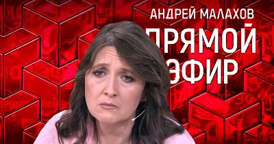 «В шоу-бизнесе сплошной разврат!»: Мать отрекается от дочери. Андрей Малахов. @Прямой эфир 01.09.20